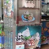 佳木斯五彩带色面条机/空心面条机/带陷面条机/冰淇淋机/