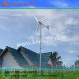 深圳家用风力发电机