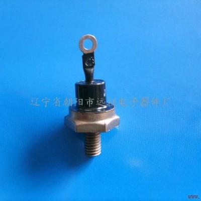 2CZ52H(2CP20 )金属整流二极管