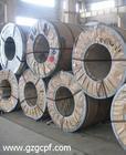 天津供应不锈钢板价格/郑州不锈钢板/郑州不锈钢板厂