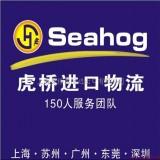 上海市外资企业进口旧机械是什么贸易方式/一般贸易进口关税