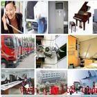广州人人搬家公司/搬厂转仓/搬公司/家庭搬家/广州长途搬家公司