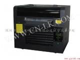 深圳深圳打印机直接打印硅胶木板各类金属材质的打印机