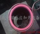 郑州高氏力牌供高频感应加热设备,高频焊接