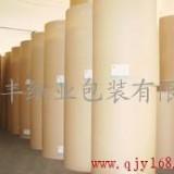 南京供应进口牛皮纸