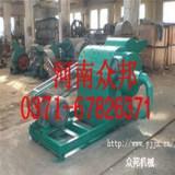 郑州木料削片机 木料切片机 木材破碎机