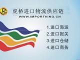 天津上海宁波进口北美加拿大航线重大件特种设备精密仪器进出口代理
