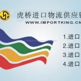 上海市上海二手化学性测试仪器进口报关|旧化学性测试仪器商检备案