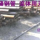 聊城冷拔无缝钢管 机械加工用管 小口径无缝钢管 精密光亮管 薄壁钢管 厚壁钢管