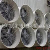 吴江工厂通风降温设备