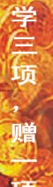 上海市小吃培训俱乐部58
