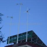 广州中小型风力发电机及风光互补路灯照明发电系统