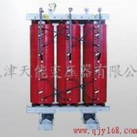 电气化铁道用干式变压器