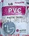 上海市供应进口聚甲醛PVC塑料原料