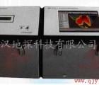 武汉地探 供应 DCX-1型电阻率层析成像数据采集系统