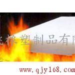 深圳防火海绵制品,聚氨酯泡沫制品