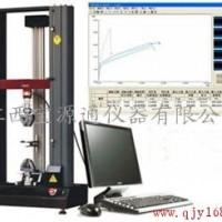 材料试验机/拉力机/压力试验机