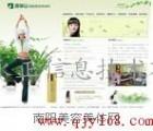 南阳南阳企业邮箱 南阳企业邮局 南阳企业邮箱与免费邮箱的区别