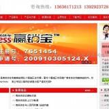 东莞6东莞网站建设|长安、虎门、网站制作|网站设计|网页设