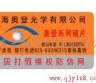 南京合肥防伪产品制作公司