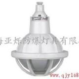 上海市FAD-S系列防水防尘防腐灯