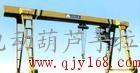 东莞东莞公司供应电动单梁起重机,电动双梁起重机