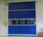 上海市高速卷帘门