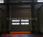 环照快速门有限公司-快速卷帘门-高速卷帘门-工业堆积门
