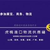 深圳香港二手设备进口广州进口清关代理公司