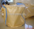 常州优质集装袋