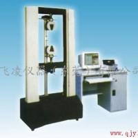FL-8658电子万能材料试验机