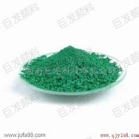 钴绿(颜料绿50/P.G.50)