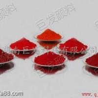 镉红(颜料红108/P.R.108)