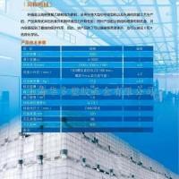 上海IBC吨桶集装桶供应