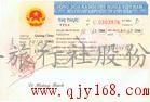 北京市北京青年旅行社代办越南一个月旅游三个月商务签证15810572546