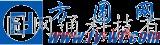 潍坊潍坊手机网站建设  潍坊网络公司  潍坊域名注册  潍坊企业邮箱