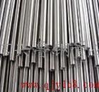 兴鲁冷拔钢管价格,精密冷拔无缝钢管质量,批发,零售,供应商