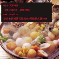 济宁关东煮加盟|淄博关东煮|菏泽关东煮|潍坊关东煮
