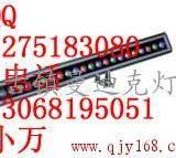 中山LED灯具厂家LED亮化|大功率LED点光源|圆形LED点光源L