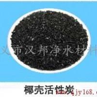 郑州椰壳活性炭、活性炭滤料用途、活性炭特点