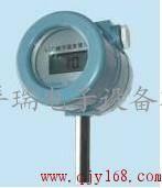 防爆型LCD数字温度计内置电池