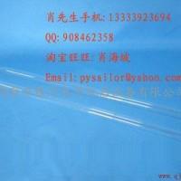 透明石英管 石英异径管 定硫仪专用配件 测硫仪配件