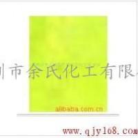荧光增白剂OB-1(绿相、黄相)