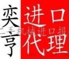 广州保税区红酒进口清关优势
