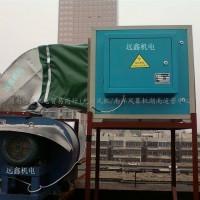 湖南长沙油烟净化器 餐饮行业环保必备产品