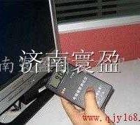 HY-DT型低频电磁辐射检测仪