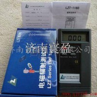 HY-LZT-1160电磁辐射测试仪