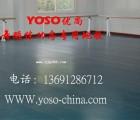 舞蹈软的地胶,北京地胶生产厂家,北京舞蹈地胶
