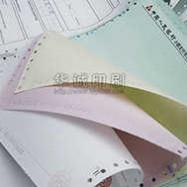 北京印刷厂招聘切纸工 裁刀 印刷工