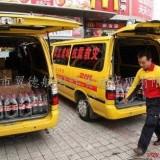 深圳泰国国际快递 泰国国际空运 泰国国际航空货运